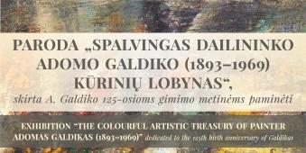 plakatas-galdiko-gargzdai-2019_1552984763-2b8501172c89e7bf407452ad2bb114da.jpg